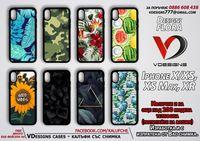 ФЛОРА силиконови калъфи за Samsung, Iphone, Huawei, Sony и др.