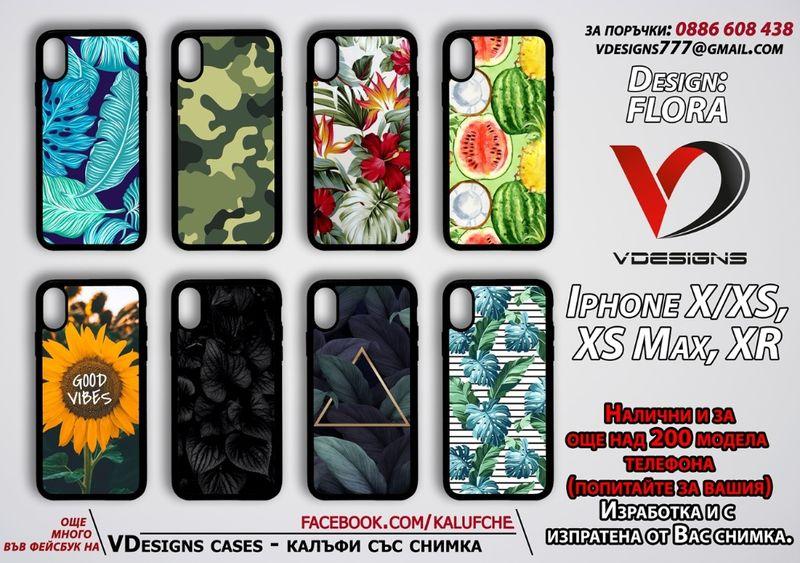 ФЛОРА силиконови калъфи за Samsung, Iphone, Huawei, Sony и др. гр. София - image 1