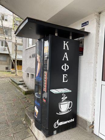 Кафе автомат Бианчи