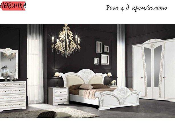 Новая спальня Роза, Россия