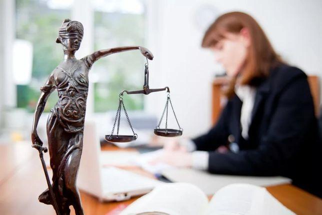 юрист, консультации, юридические услуги работаем удаленно