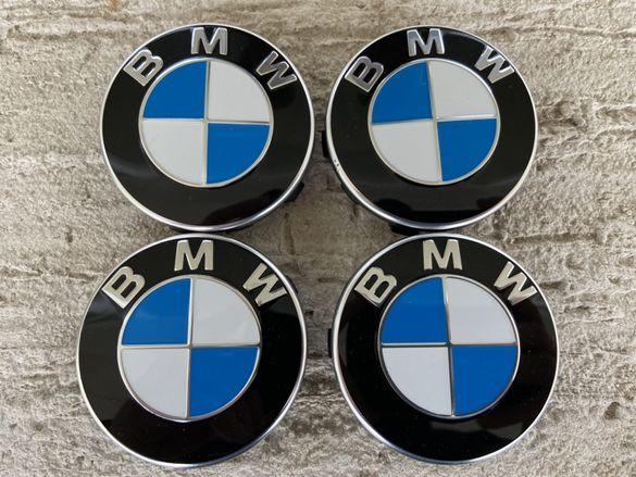 Капачки за джанти на 56мм BMW БМВ новите модели G серия