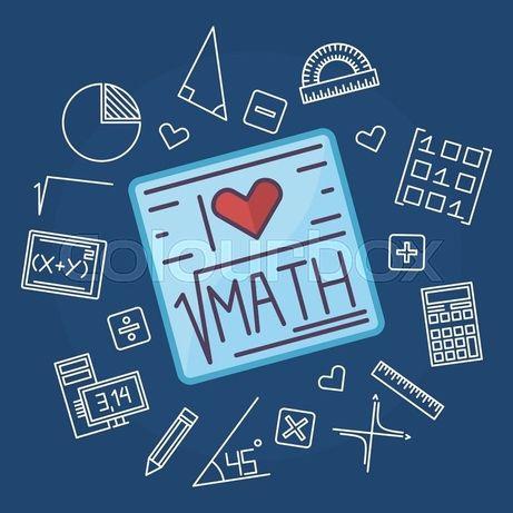 Индивидуални уроци по математика 3кл.-7кл.