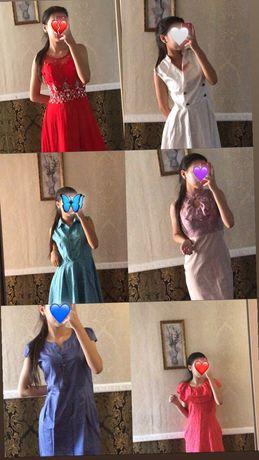 Женская одежда 1000тенгеден