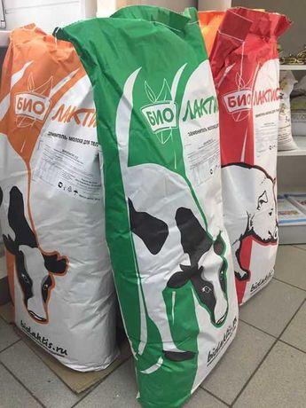 Сухое молоко для телят и поросят (ЗЦМ)