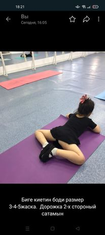 Боди на тандевочку возраст 3-5лет дорожка для танца двухсторонняя