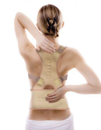 Магнитен колан за изправен гръб