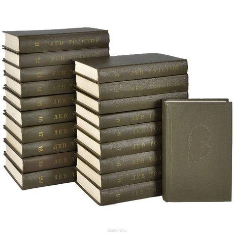 Лев Толстой собрание сочинений в 20 томах