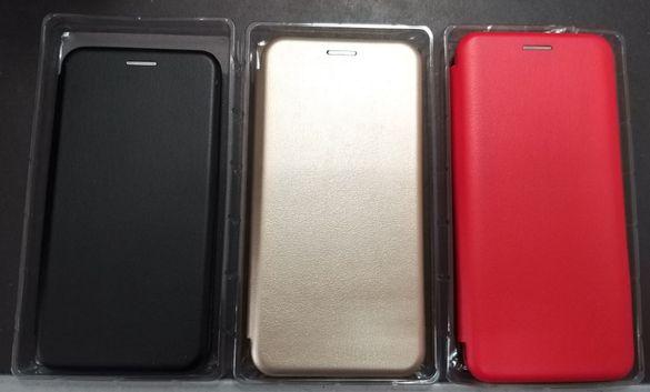 Кожени и силиконови калъфи за телефон