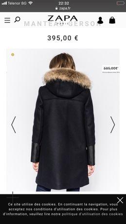 Палто с голяма качулка