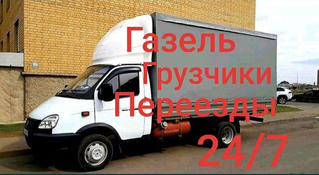 Газель 4000 чс unj3