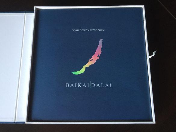 """Подаръчно издание на албума """"Baikal-Dalai"""", издаден през 2008 г."""