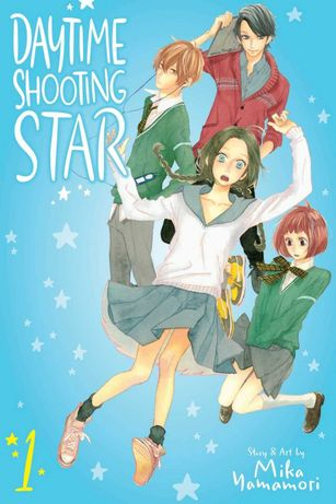 Daytime shooting star vol 1.