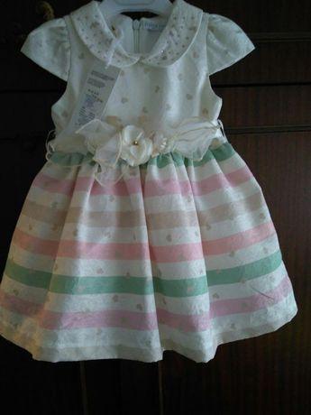 Нова рокличка за малка принцеса