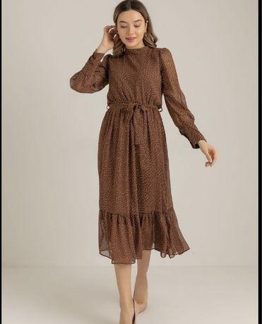 Платье! Срочно !