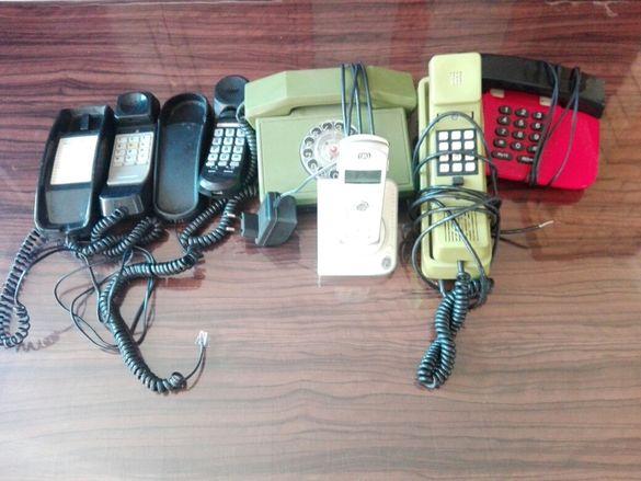 Стари телефони