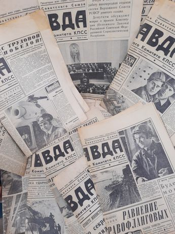 Стари вестници-български и руски