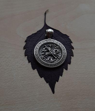 Промо цена сребърен медальон