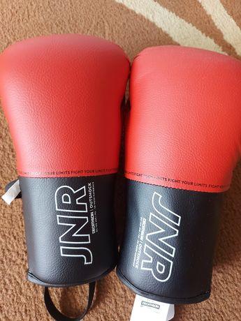 Mănuși de box copii