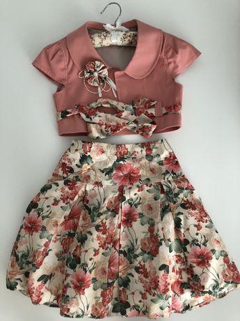 юбка с накидкой