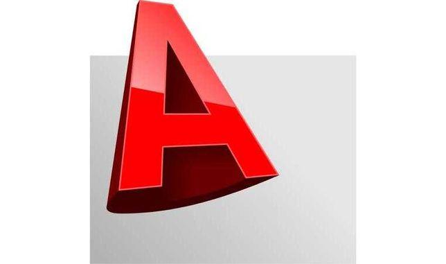 Autocad - краткосрочный курс + корочка государственного образца в УЦ