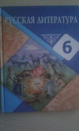 учебник 6 класс литература английский