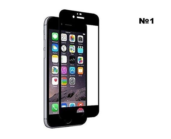 Протектор FullGlue iPhone 7/7+/7G/7P/8/8+8P/8G/11/11Pro/X/XS/Max/XS
