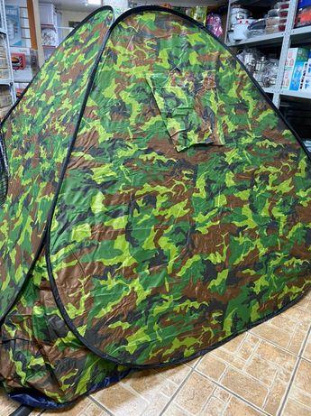 Палатка 4 местная для рыбалки и отдыха