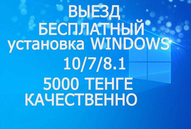 Услуги программиста установка программ 3dmax Автокад Корел Фотошоп!