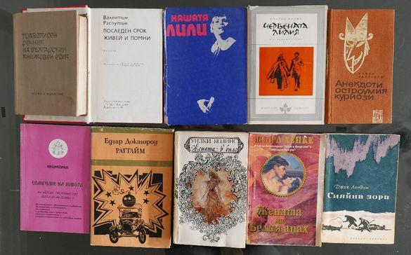 Книги по 4 лв