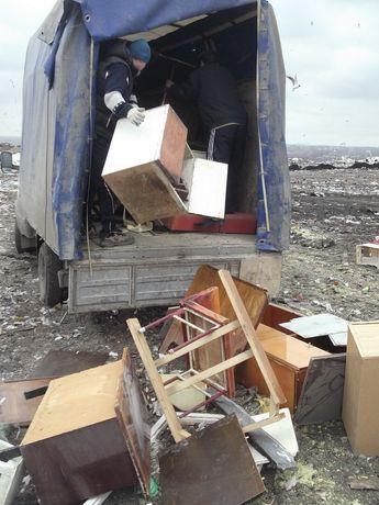 Вывоз мусора хлама мебели на свалку