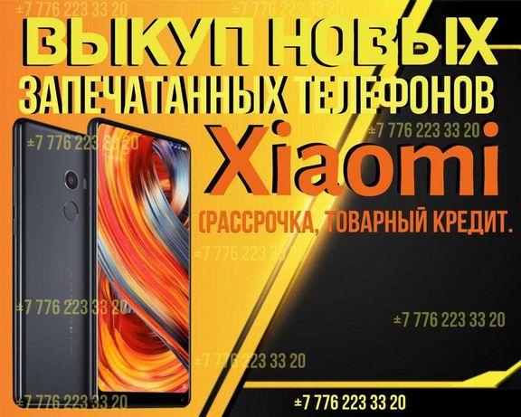 Xiaomi Redmi X3 Pro Mi 11 Lite Ultra Note 10 Pro