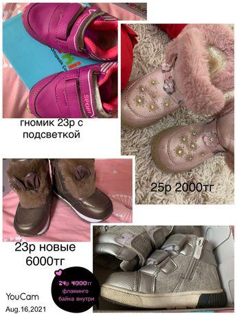 детские сапоги  и кроссовки для девочек 23,24, 25 размера