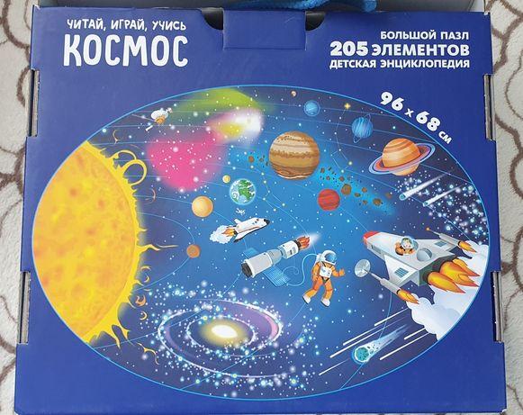 Паззл Космос 205 деталей