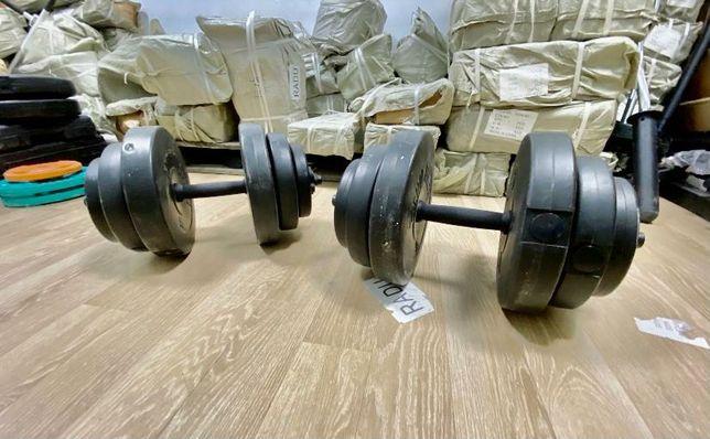 Gantere reglabile noi Germany 40 kg, 19+19=38 kg pret promo 360 ron