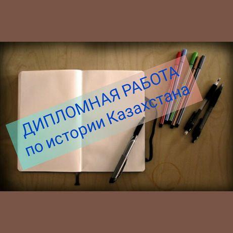 100тг. на казахском языке