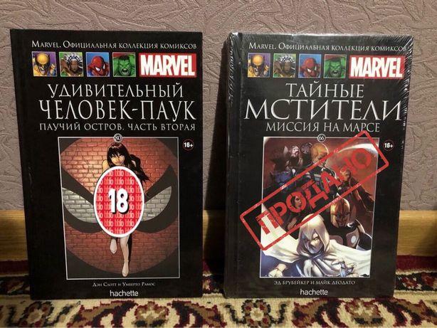 Продам Комиксы Марвел (серия Hachette). Новые, нечитаные.