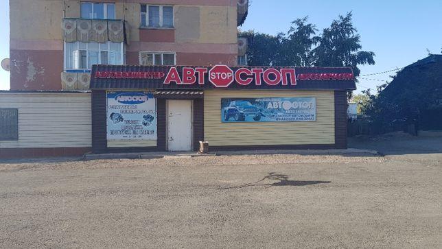 Продам действующий магазин в г. Атбасар!