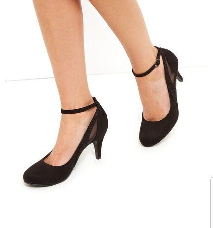 Pantofi eleganti New Look