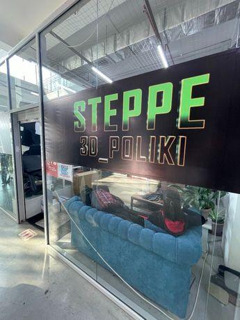 Steppe_3d_5d_polikk