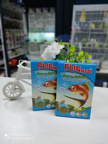 Растительный корм для рыб, корм для рыб
