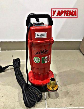 Насос Погружной KLIN K-450GT. 450W. Доставка! Кредит!