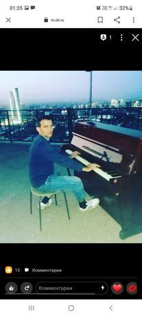 Пианино фортопиано