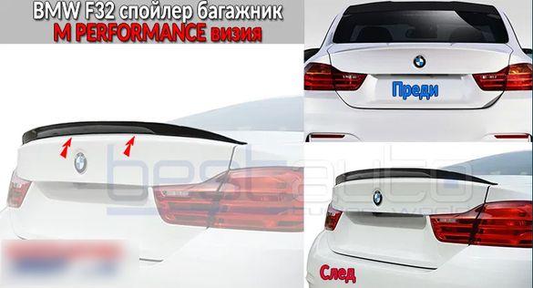 Спойлер за багажник M PERFORMANCE БМВ Ф32 / BMW F32 Series 4 (след 201