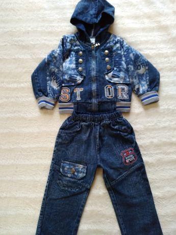 Джинсы и джинсовая курточка