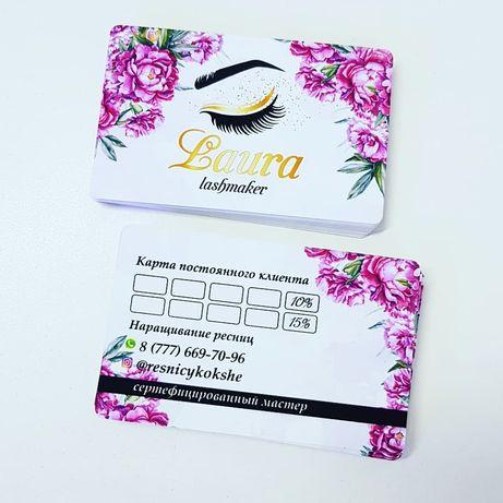 Полиграфия,визитки,пластиковые карты,листовки,флаера