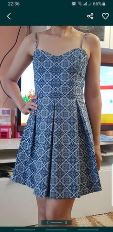 Платье на лямочках летнее