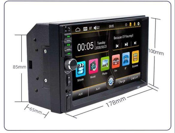 """Универсална мултимедия за кола.Touchscreen!7"""" 2 DIN Камера"""