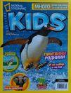 Детски списания