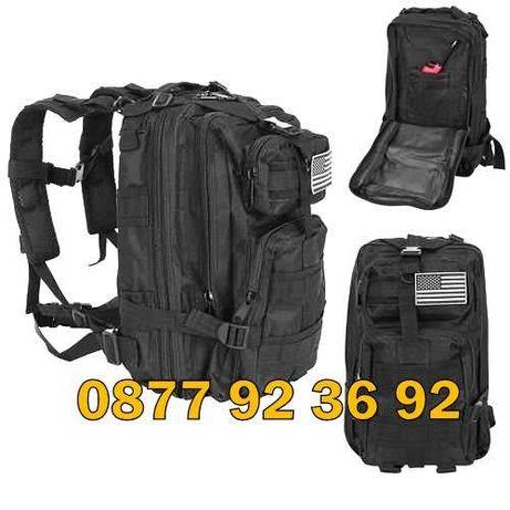 ПРОМОЦИЯ ! 30L Военна туристическа раница, туристическа чанта, къмпинг